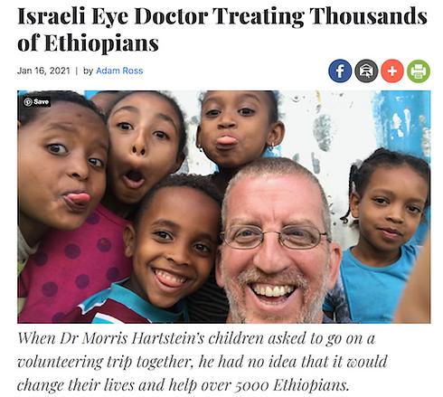 Dr. Morris Hartstein Operation Ethiopia