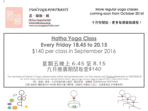 Group Yoga Class Available in Yuti Studio