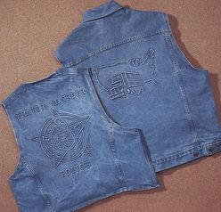 Embossed Sleeveless Denim Jacket W71.jpg