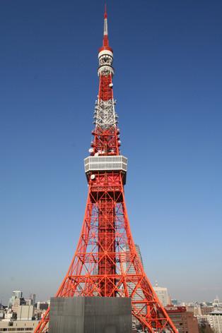 Tokyo_Tower_20060211.JPG