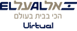 El Al Virtual Transparent Logo.png