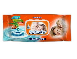 freshmaker orange.png