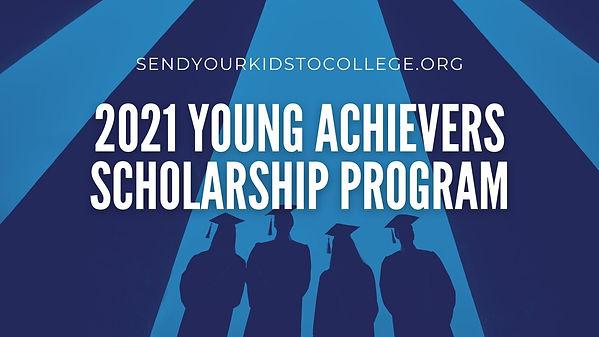 2021 scholarship wny.jpg