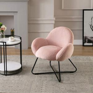 Faux Fur Accent Chair