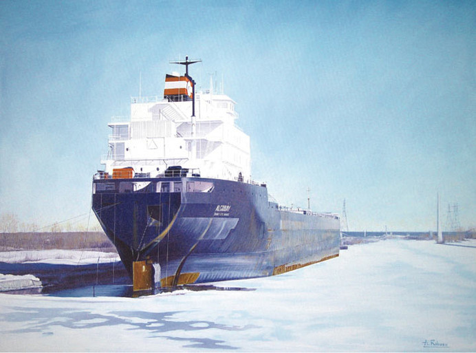 The Algobay at the Toronto Harbour