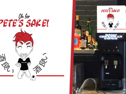 """Oh for """"Pete's Sake"""""""