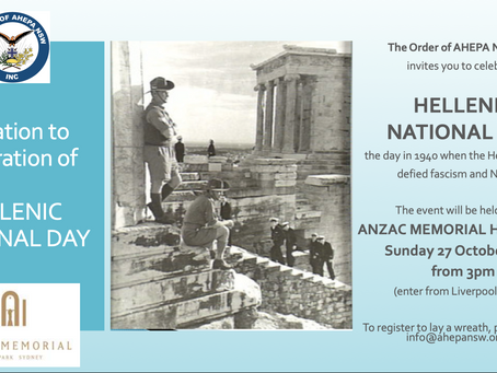 Hellenic National Day