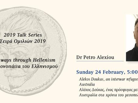 Kostis Palamas - 2019 Talk Series, final program
