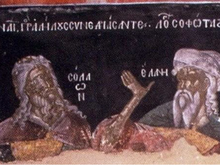 Kostis Palamas - Αντιλαμβάνονταν οι Βυζαντινοί τη φιλοσοφία ως αίρεση; (14/6/19)