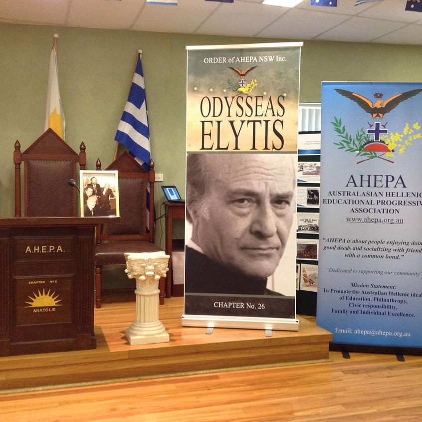Odysseas Elytis - Saturday 19 March 2016 - at AHEPA NSW3