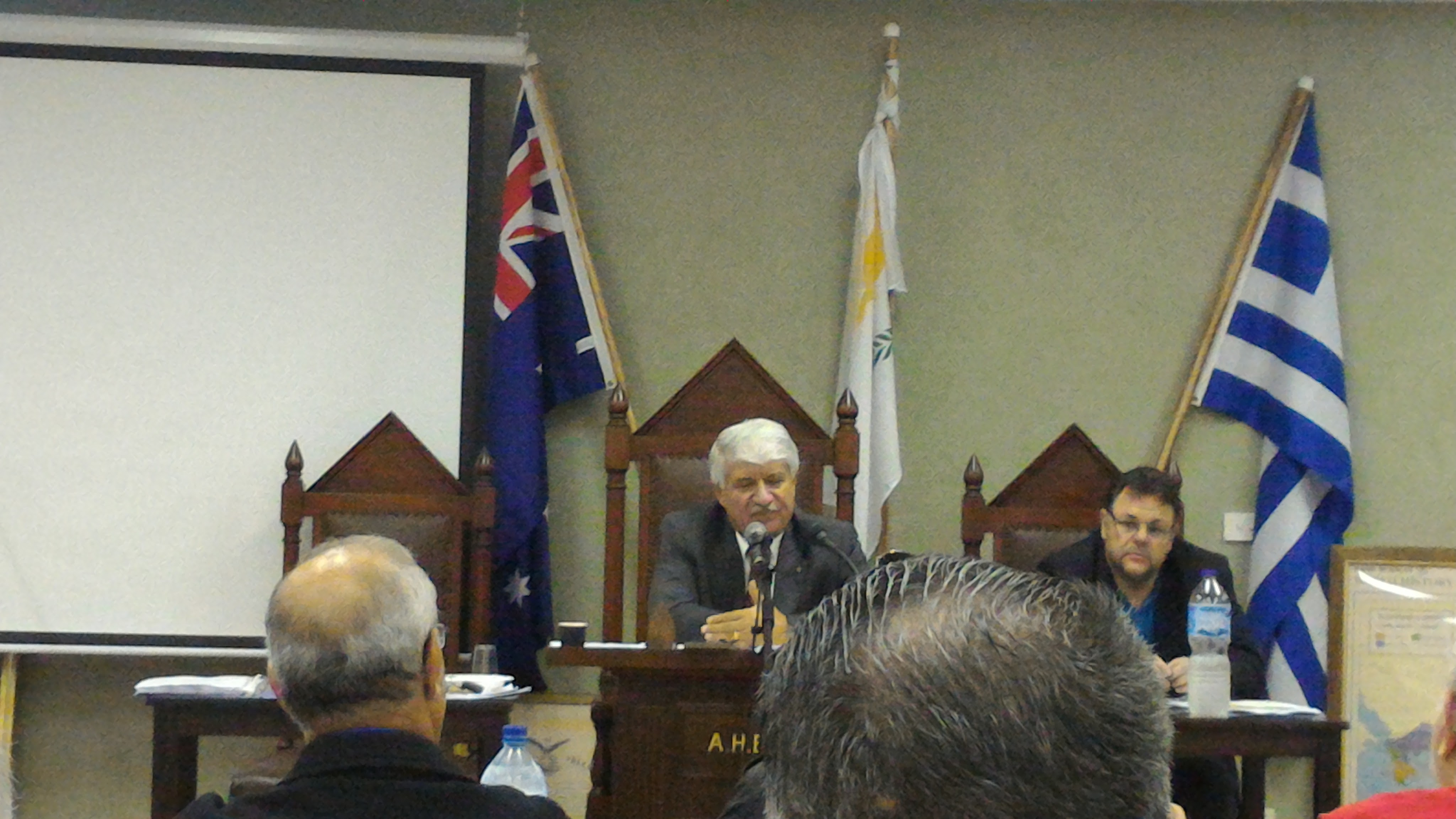 AHEPA NSW 61st State Convention