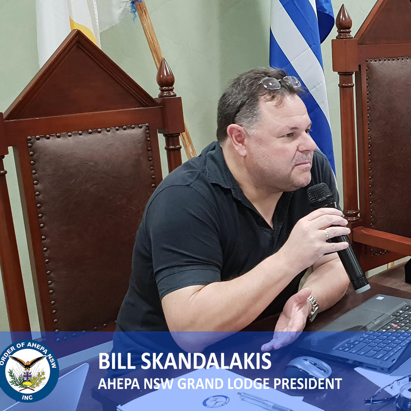 Bill Skandalakis