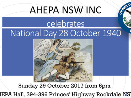 Celebration of Hellenic National Day, 28 October 1940, this Sunday 29/10/17