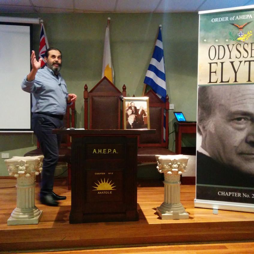 Odysseas Elytis - Saturday 19 March