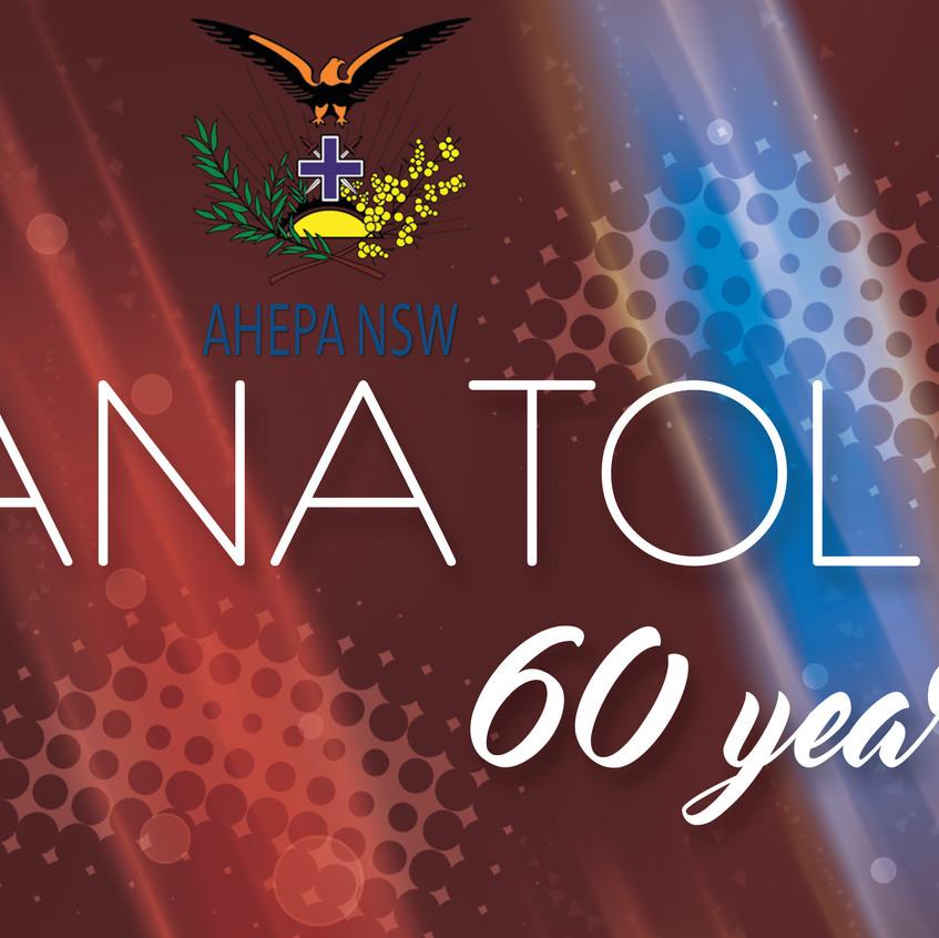 AHEPA Anatole 60 years poster TOP