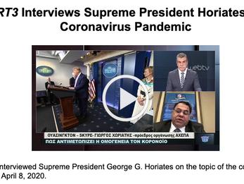 ERT3 Interviews AHEPA USA Supreme President George Horiates onCoronavirus Pandemic (08-04-20)