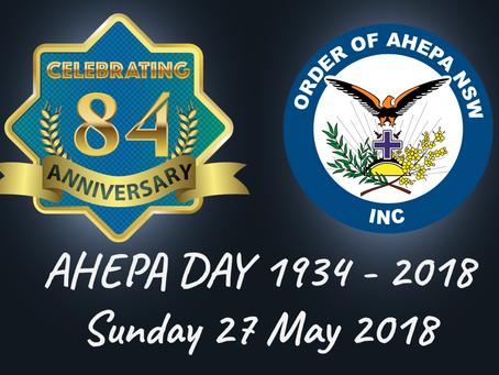 ΗΜΕΡΑ ΤΗΣ AHEPA 84η Επέτειος - AHEPA DAY 84th Anniversary