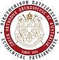Greek Orthodox Archdiocese of Australia.