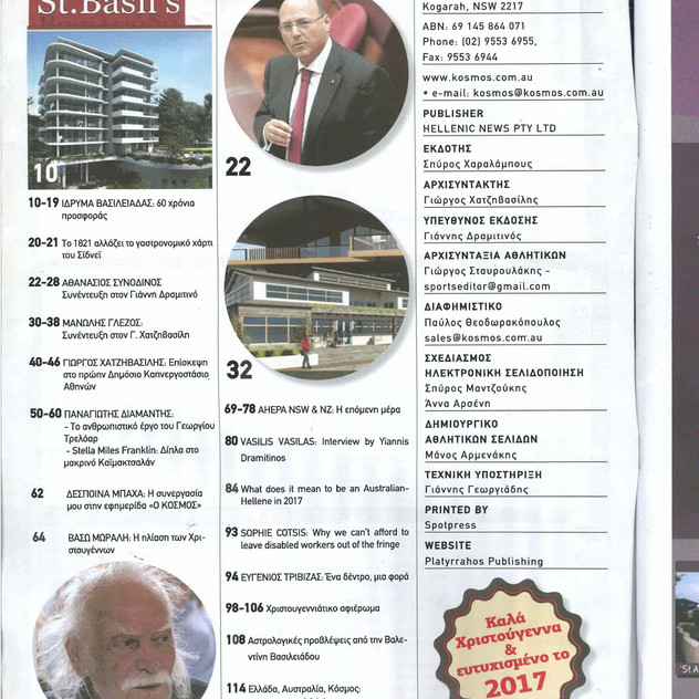 O Kosmos Christmas Edition 23.12.2016,page 6 contents