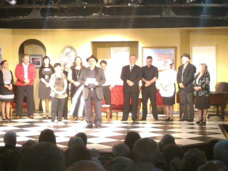 Το AHEPA NSW στο Θέατρο (22/11/15)