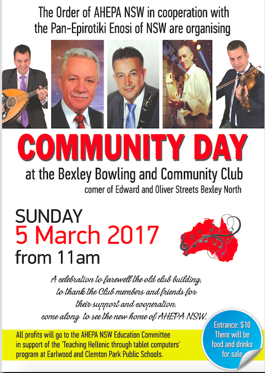 AHEPA NSW INC Community Day 5.3.2017 english small
