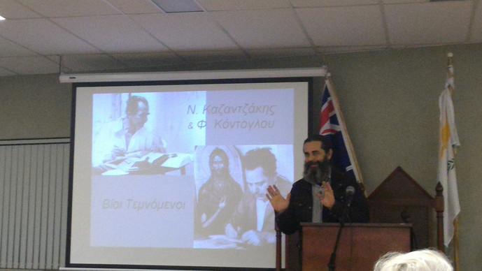 """Ομιλίαμε θέμα """"Καζαντζάκης και Κόντογλου:Βίοι Τεμνόμενοι"""" (2/10/15)"""