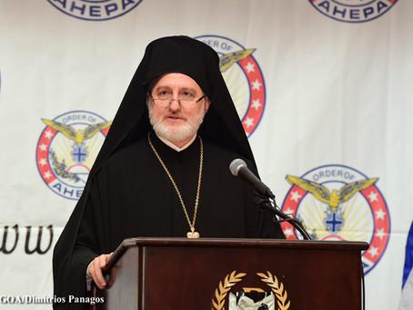 "Archbishop Elpidophoros Proclaims May 17 as ""AHEPA Sunday"""