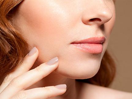 Intensive Lip Treatment