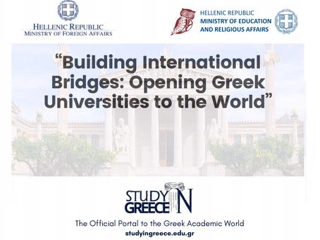 Building International Bridges: Opening Greek Unversities to the World