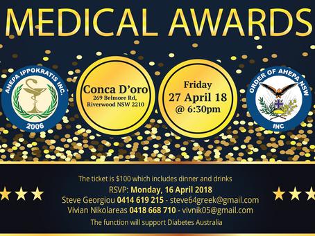 AHEPA NSW Medical Awards Charity Dinner Dance (27-04-18)