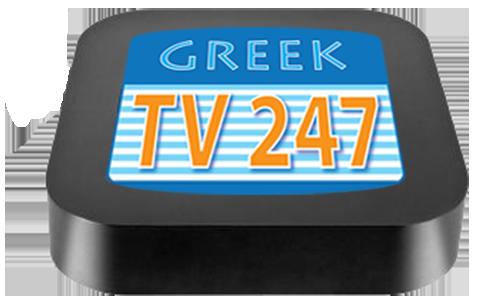 GreekTV247 Box + Zaap TV Greek (1 year subscription) + GreekTV on