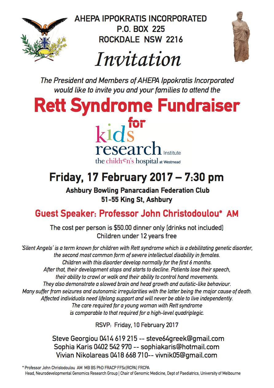 Rett Syndrome Fundraiser