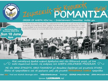 SYDNEY ROMANTSA Boîte NIGHT – Ζεϊμπεκιές της Κυριακής (10/06/18)