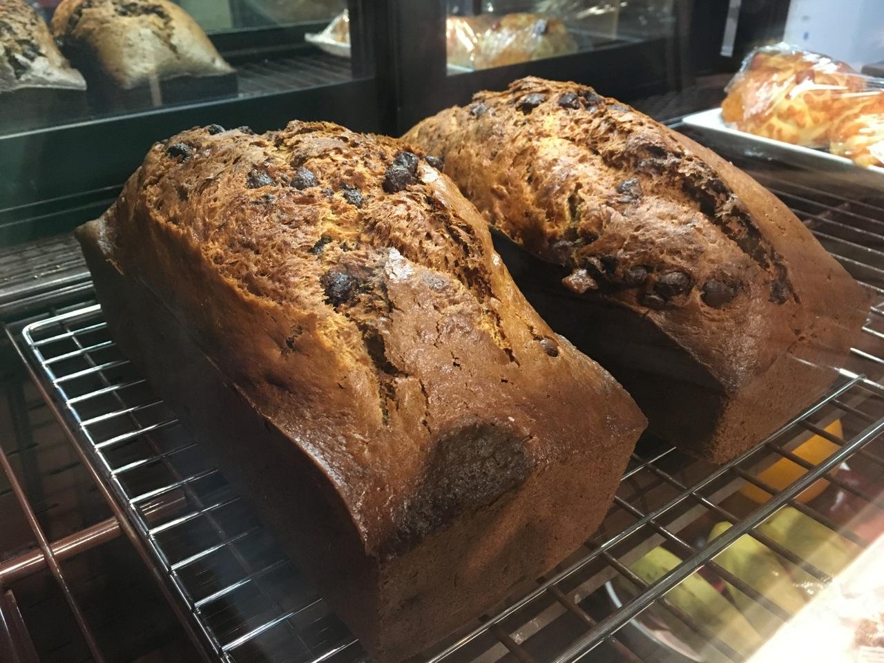 Banana Bread, baked fresh