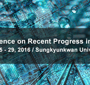 Conference - RPGR 2016