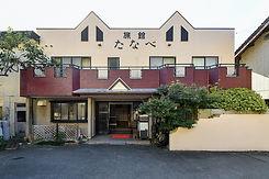 たなべ旅館様20201012_0020.JPG