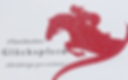 Hosentaschen-Glückspferd, PhysioreiterKaiser NRW, Physiotherapie für Reiter, Glücksbringer zum einstecken,Bianca Kaiser,