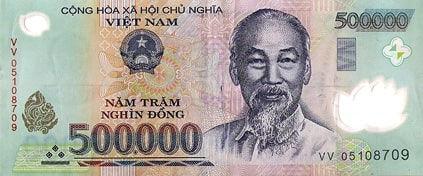50만동 화폐.jpg