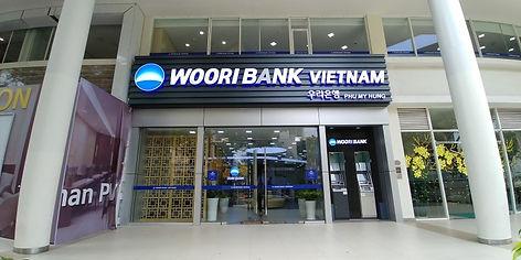 베트남 우리은행.jpg