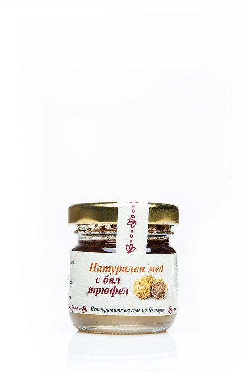 Натурален мед с бял трюфел  15 г