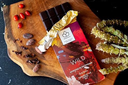 MURSALA Wild ръчен шоколад с билкови екстракти 70% черен 80г