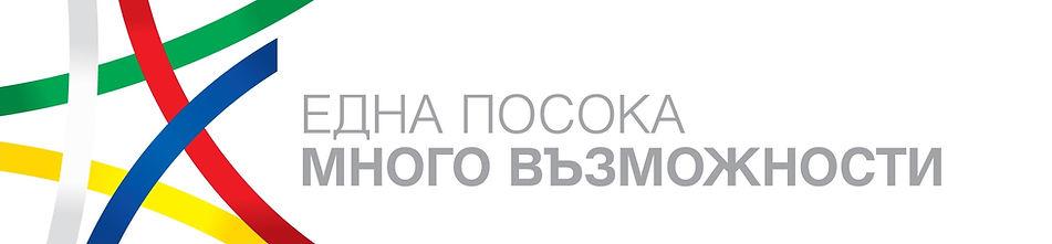 OPIK.jpg