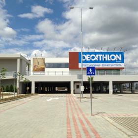Декатлон София