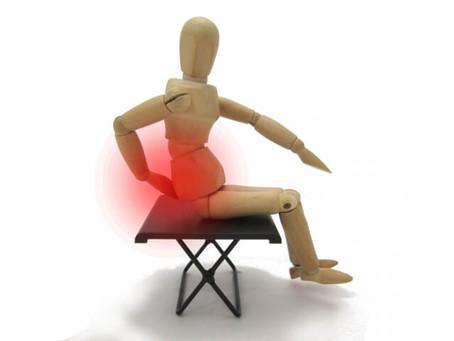 座ると腰が痛い。そんな時は、、、