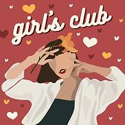 girls club (1).png