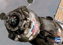 Авиациия и космос