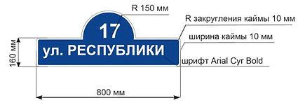 5853c7813a9e8b304a48afef43151bba.jpg