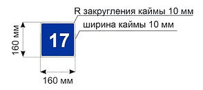 54975199fd0797fca6722de516bcbdba.jpg