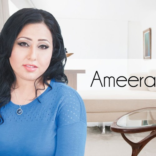AMMERA  AMEERULLAH
