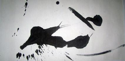Instant 11 (2011)